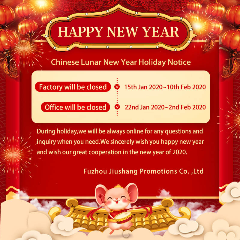 Fuzhou Jiushang Co.,Ltd holiday notice