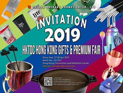 2019 hktdc hong kong gifts & premium fair